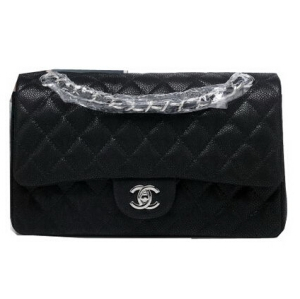 replica_chanel_2.55_handbags